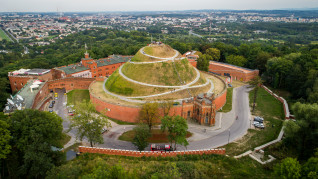 Krakow The Kosciuszko Mound Together With Its Surroundings